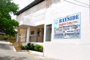 BAYSIDEプレミアムキャンパス|学生寮